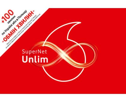 Vodafone SuperNet Unlim 225 грн