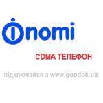 Телефон cdma Интертелеком