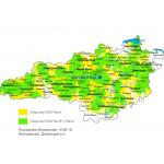 Подключение беспроводного интернета Интертелеком в Кировограде и Кировоградской области
