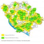 Подключение 3G Интертелеком в Полтаве и Полтавской области