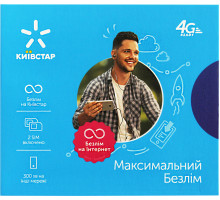 Kyivstar Maximum unlimited for UAH 225 (Package / Equipment setup / Advance 75 / bank services 5) (on the account UAH 75)