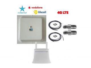 4G комплект всего за 3190 грн