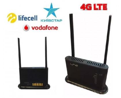 Quanta QDC 4G LTE