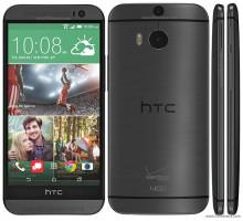 HTC One M8D CDMA/GSM+GSM Grey уценка - царапинка на ободке внизу