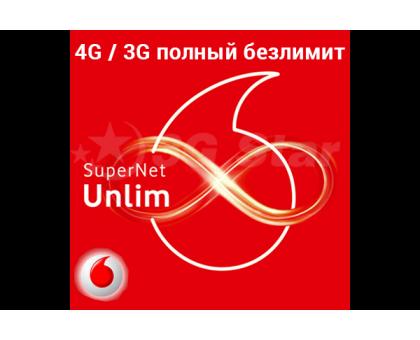 Vodafone Device M 10 Гб/мес за 100 грн (Пакет/Настройка оборудования/Аванс 100грн/услуги банка 5грн) (на счету 165 грн), 199 грн.