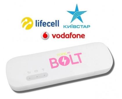 3G/4G wifi модем Huawei E8372 Stock