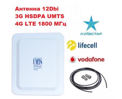 Комплект 3G Антенна 12DBI панельная + кабель 2м с коннекторами