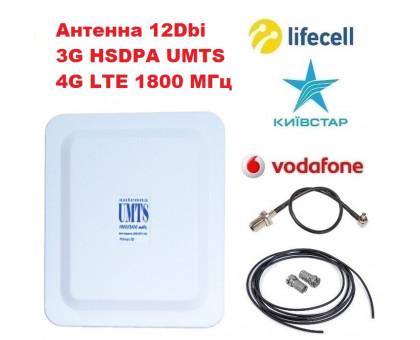Комплект 3G Антенна 12DBI панельная + 10 м кабеля RG 58 с коннекторами + адаптер для модема