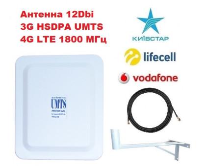 Комплект 3G Антенна 12DBI панельная + 10 м кабеля RG 58 с коннекторами + кронштейн