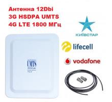 Комплект 3G Антенна 12DBI панельная + 10 м кабеля RG 58 с коннекторами