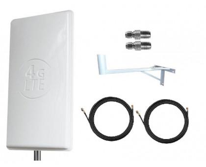 Комплект Антенна Mimo 24 дБи (Logo 4G LTE) + 2 кабеля 15 м RG58U с коннекторами + 2 адаптера SMA + кронштейн