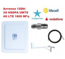 Комплект 3G Антенна 12DBI панельная + 10 м кабеля RG 58 с коннекторами + кронштейн + адаптер SMA
