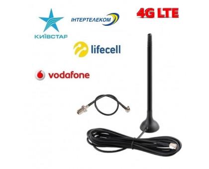 Антенна автомобильная CDMA GSM 4G LTE 5 dBi + адаптер для модема