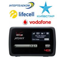 Novatel Wireless MiFi 4620L (гарантия 12 мес.)