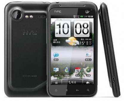 S710d (HTC Incredible S)