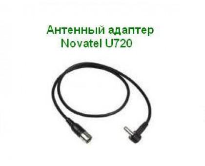 Pig-Tail 1-Антенный адаптер для 3G модема Novatel U720, переходник Pig Tail для модемов CDMA Novatel U720