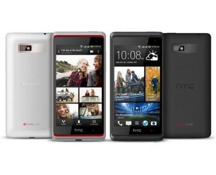 Desire 606w GSM+GSM(WCDMA)