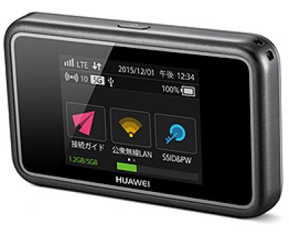 E5383 4G LTE Cat6 Mobile WiFi Router