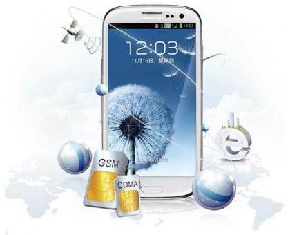 GALAXY S3 I939D GSM+CDMA