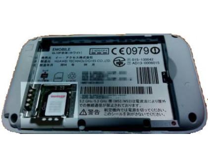 GL10P Pocket WiFi