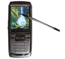 HT-CG1 CDMA+GSM