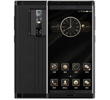M2017 Premium Edition