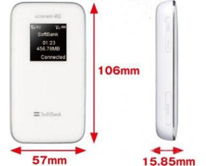 ULTRA WiFi SoftBank 102z