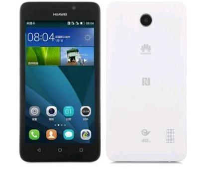 Y635 CDMA+GSM+LTE