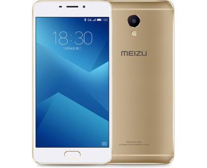 m5 note Dual SIM TD-LTE 32GB